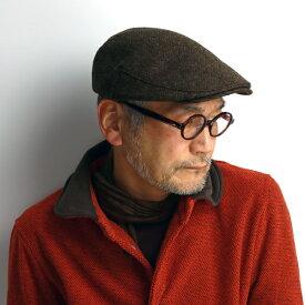 ハンチング メンズ 大きいサイズ イタリア MOON生地使用 ヘリンボーン ムーンツイード マルゼ ハンチング帽 紳士 日本製 メンズ サイズ調節可 国産 ブランド 秋 冬 帽子 MOON TWEED 茶 ブラウン[ ivy cap ]プレゼント 男性 50代 60代