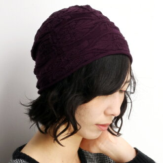 It is woman hat mail order ELEHELM in Mother's Day on crease-making processing hat of superior grade married woman hat of superior grade deep purple purple dark purple [beanie cap] present Respect for the Aged Day to be usable during lady's silk hall gar