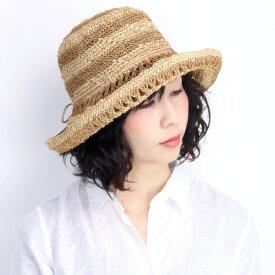 帽子 レディース 夏 帽子 uv 麦わら 帽子 ラフィア 夏 アバカ 帽子 つば広 ( ラメ入り ) ベージュ [straw hat] (レディース ハット 夏用 紫外線対策 帽子 UVカット プレゼント 母の日 ギフト キラキラ 大人かわいい 通販 楽天) 送料無料 UVカット帽子