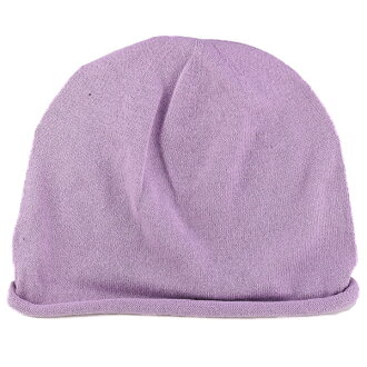 Elehelm hat store rakuten global market it is a woman in it is a woman in mothers day on pastel color light purple light purple light purple beanie cap present respect for the aged day when the food ladys cold voltagebd Choice Image