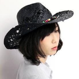 ラフィアハット レディース ストローハット カウボーイ 春夏 麦わら帽子 メンズ テンガロン ビーズアクセサリー 天然草 帽子 アウトドア アジアンコーデ リゾートファッション 紐 サイズ調整可 / 黒 ブラック [ straw hat ][ cowboy hat ] UVカット帽子