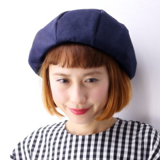 Denim beret Lady's ruben beret hat men denim beret Shin pull plain fabric hat indigo RUBEN size adjustment adjustable size man and woman combined use unisex casual coordinates fashion trend / dark blue navy [beret] in the spring and summer