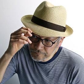 GALLIANO SORBATTI ストローハット イタリア製 ミックスカラー ペーパー ブレード ハット 中折れ帽 春夏 メンズ レディース 帽子 ガリアーノ ソルバッティ 麦わら帽子 ベージュ [ straw hat ] 父の日ギフト プレゼント