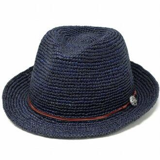 Large straw hat men's straw hats women's hats crochet stitches and straw hat men's women's straw hat men turu Hat summer raffia Hat Concho 56 cm 58 cm 60 cm 62 cm / Dark Navy (turu Hat vol raffia spring summer)