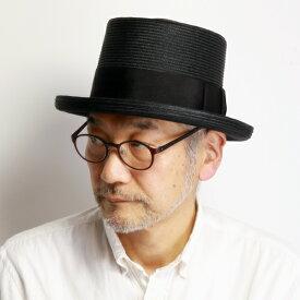 ストローハット メンズ ポークパイハット クラウンの高い帽子 ハット 春夏 帽子 日本製 麦わら帽子 シルクハット 紳士 サイズ調整可 Mサイズ Lサイズ 57cm 59cm ユニセックス 個性的 レディース / ブラック 黒 [ straw hat ] [ pork-pie hat ]