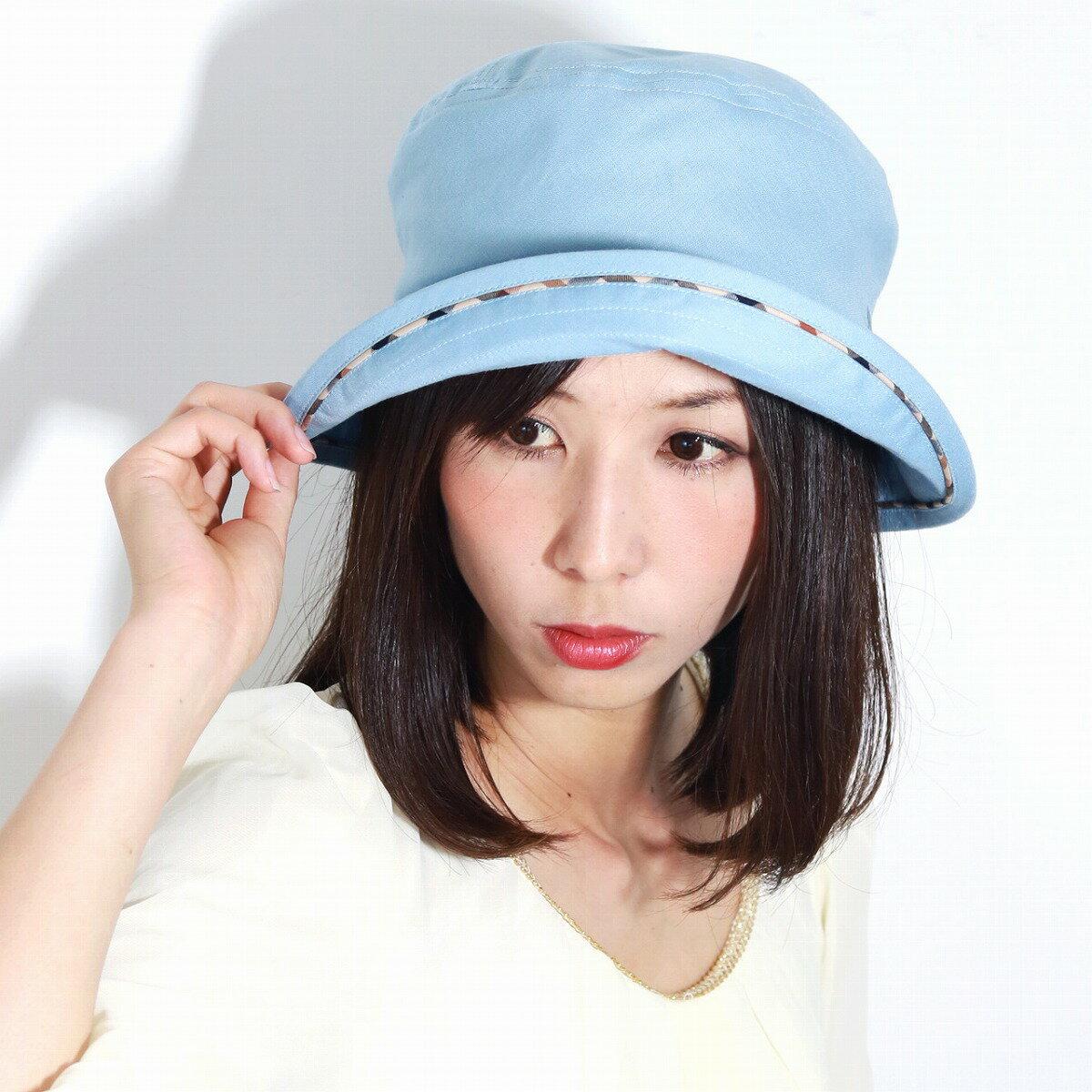 ハット レディース DAKS 帽子 UVカット オブザーハット 後ろゴム入り ミセス 日よけ ダックス つば広帽子 UV加工 綿 麻 紫外線対策 日本製 ハット 春夏 ミセスハット 無地 シンプル / 青 ブルー [ hat ] 母の日 ギフト プレゼント