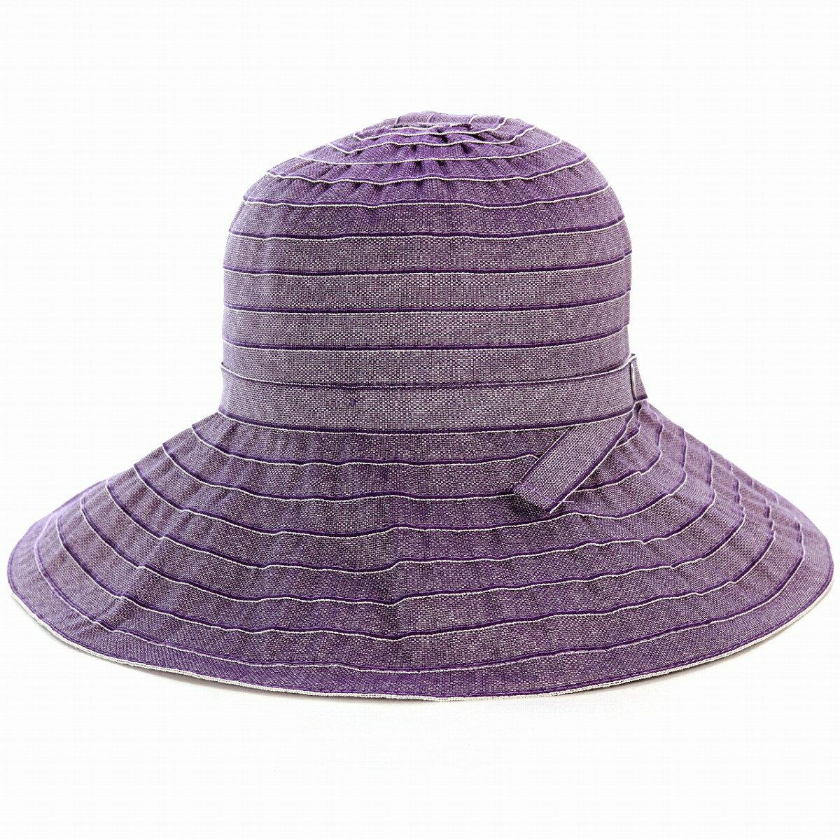 courreges 帽子 つば広 日よけ 紫外線対策 クレージュ レディース UVカット帽子 ツバ広ハット ミセスハット シャンブレー調グログラン ブレードハット ダウンハット UV対策 婦人帽子 手洗い可 マダム / 紫 パープル [ wide-brim hat ] 母の日 ギフト クリスマス プレゼント