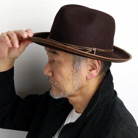 ステットソン つば広ハット メンズ 秋冬 stetson 帽子 ワイドブリム ダスティー フェルトハット 高級 帽子 STETSON フェルト帽 紳士 日本製 かっこいい ブラウン 茶 [ wide-brim hat ] stetson 帽子通販 男性 帽子 クリスマス ギフト プレゼント