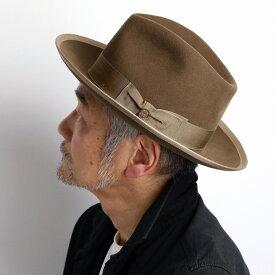 STETSON ステットソン | WHIPPET ヴィンテージ ウィペット Ver.3 / 帽子 フェルトハット メンズ 中折れハット 中折れ帽 ハット アメリカ ブランド 名作 ベージュ [ fedora ]