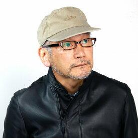 ROYAL STETSON キャップ メンズ 大きいサイズ ロイヤル ステットソン 帽子 洗いシーチング ワイドキャップ レディース 日本製 ロゴキャップ シンプル 帽子 野球帽 紳士 ブランド サイズ豊富 ベージュ [ cap ] stetson 男性 帽子 クリスマス ギフト プレゼント