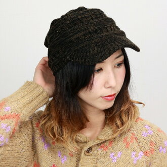 有編織物帽子混合物編織物工作編織物便帽kyasukettomenzuredisunittowakukyasuwakukyappumikkusunittomikkusukaratsuba的編織物黄褐色[knit cap]