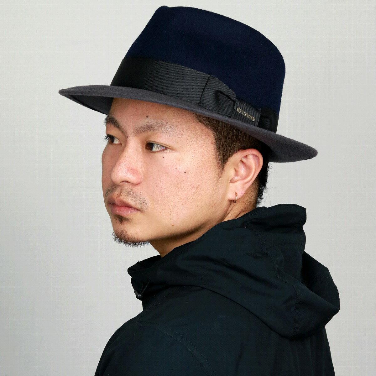 中折れハット ハット 帽子 メンズ 2トーンカラー STETSON インポート ハット 秋冬 フェルトハット メンズ ウール ステットソン ネイビー / グレー [ fedora ] stetson 帽子通販 男性 帽子 プレゼント