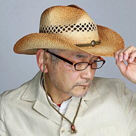 テンガロンハット メンズ 春夏 帽子 日よけ ストローハット レディース 天然草 つば広ハット アメリカ ヘンシェル ラフィア ハット カウボーイ HENSCHEL ウエスタン 麦わら帽子 60cm カジュアル ウエスタンハット 変形可能 ナチュラル [ cowboy hat ] [ straw hat ]