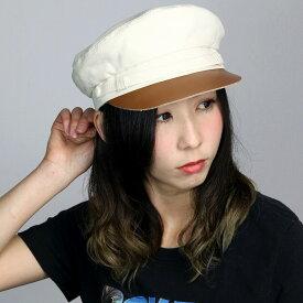 マリンキャップ メンズ 大きいサイズ ニューヨークハット 帽子 春 夏 NEW YORK HAT キャップ キャンバス 秋まで使える キャップ マリン レディース 日よけ 綿100% M L XL アメリカ製 アイボリー 生成り ナチュラル [ marine cap ] ベイカーボーイハット ベーカーボーイ