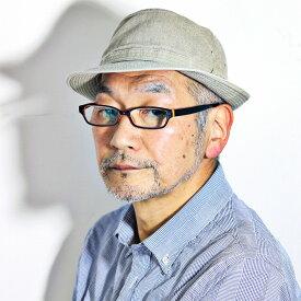 ボルサリーノ ハット メンズ Borsalino 帽子 アルペンハット コットン ウォッシャブル 涼しい帽子 日本製 ライトベージュ [ alpine hat ] おしゃれ 紳士帽子 メンズ帽子 メンズハット 男性 通販 40代 50代 60代 ファッション ブランド帽子 プレゼント 中央帽子