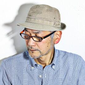 ボルサリーノ アルペンハット 大きいサイズ Borsalino ハット メンズ コットン 帽子 日本製 ウォッシャブル 涼しい帽子 シンプル 無地 カーキ [ alpine hat ](紳士帽子 メンズ帽子 メンズハット 男性 通販 40代 50代 60代 ファッション ブランド帽子)