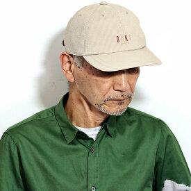 DAKS キャップ リフレール 涼しい 春 夏 メンズ 大きいサイズ 帽子 ダックス ストライプ ロゴキャップ 日本製 父の日 ギフト 帽子 プレゼント 男性 メンズ 60代 70代 80代 ファッション 爽やか 小物 紳士 ブランド 小さいサイズ M L LL 3L ベージュ [ cap ]