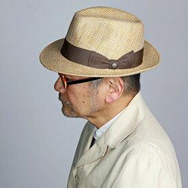 ハット メンズ 帽子 中折れハット ダックス ペーパーハット ストローハット 春夏 麦わら帽子 サイズ調整可 daks 日本製 ベージュ [fedora] 紳士帽子 麦わらハット 中折れ帽子 メンズハット ストロー 40代 50代 60代 70代 ファッション おしゃれ アメカジ 男性