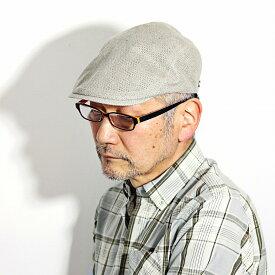 DAKS ハンチング メンズ 17SS 春夏 ダックス ハンチング帽 涼しい パナマガーゼ ハンチング 帽子 大人 カジュアル 英国ブランド 日本製 ファッション 帽子 麻素材 無地 シンプル / ベージュ [ ivy cap ]