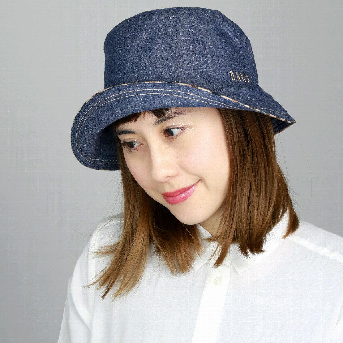 DAKS ダックス ハット 日よけ レディース 帽子 紫外線対策 春夏 コットン100% 先染 チューリップオブザー 婦人帽子 ブランド帽子 ネイビー 紺 [floppy hat](40代 50代 60代 70代 ファッション アウトドア チューリップハット プレゼント UVカット帽子 誕生日 ぼうし)