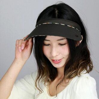 Sun visor UV cut fashion DAKS ladies ducks clip sun visor repellent water processing check collar wide UV measures Brown tea