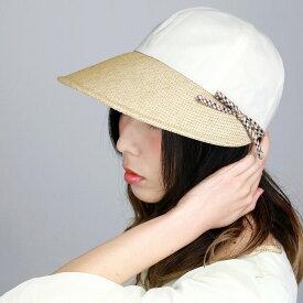 DAKS ジョッキー 帽子 日よけ 春夏 UV レディース UVカット帽子 上品 紫外線対策 麻 シャンブレー キャップ 後ろゴム入り ダックス ツバ広 ハット Mサイズ Lサイズ アウトドア ミセスハット 婦人帽子 散歩 野外 / ベージュ ナチュラル [ cap ] 母の日 ギフト プレゼント