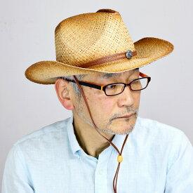 麦わら帽子 テンガロンハット メンズ ストローハット レディース つば広 天然草 ハット コンチョ あご紐付き おしゃれ 帽子 中折れ 夏 ラフィア カウボーイ ナチュラル ベージュ [ cowboy hat ] [ straw hat ]elehelm帽子通販専門店