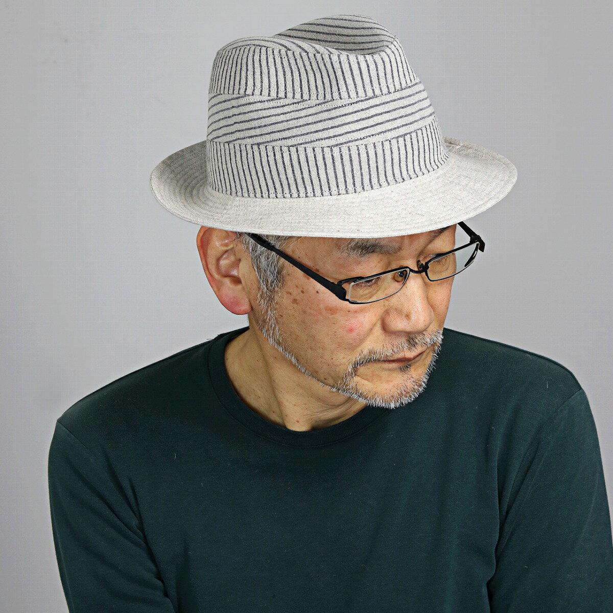 ハット メンズ mila schon 帽子 ミラショーン 中折れメンズ 春夏 ブランド レディース サイズ調節可 日本製 ストライプ ワイドブリム つば広 リネン コットン 麻 綿 おしゃれ 中折れ帽 紳士 ベージュ [ fedora ] 父の日 ギフト 男性 帽子 プレゼント