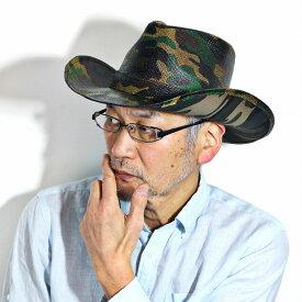 テンガロンハット カモフラ柄 カリフォルニアハット 帽子 メンズ カウボーイハット 迷彩 インポート レディース ウェスタンハット アメリカ California Hat Company Inc. 日よけ アウトドア ハット ミリタリー カモ柄 [ cowboy hat ] 父の日ギフト プレゼント