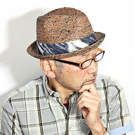ブルックリンハット ラフィア ハット 中折れ リゾート 帽子 BROOKLYN HAT 麦わら帽子 メンズ レディース ストローハット 春 夏 茶 ブラウン [ fedora ] [ straw hat ] 父の日 プレゼント 誕生日 プレゼント