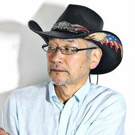 本パナマ カウボーイハット 星条旗 鷲 バックル 帽子 春夏 日よけ パナマハット テンガロン レザーベルト California Hat Company Inc. ウェスタン メンズ パナマ帽子 カリフォルニアハット トキヤ草 ストローハット / 黒 ブラック [ cowboy hat ] [ panama hat ]
