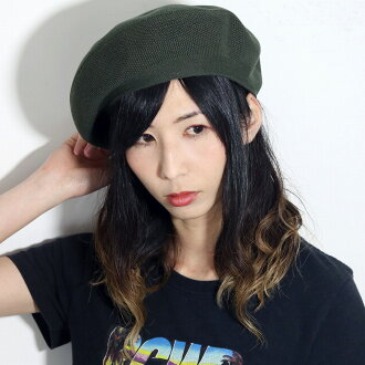 It is giftwrapping for free on a present birthday in unisex spring beret Spring Beret 59cm / dark olive [beret] Father's Day with ちょぼ made in beret men plain fabric ラカルサマーベレーシンプル hat beret Lady's brand fawn beret hat Japan in the spring and summer