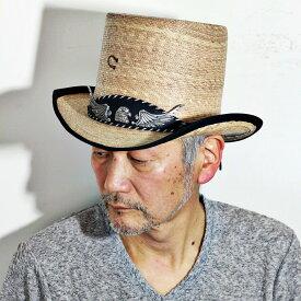 シルクハット チャーリーワンホース 帽子 春夏 ストローハット メンズ トップハット 麦わら帽子 個性派 USAブランド バームブレード ハット charlie 1 horse イーグル 麦わらハット メキシコ製 L XL / ナチュラル [ straw hat ][ top hat ]