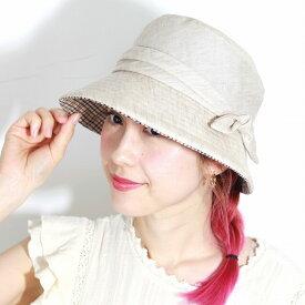 春 夏 ダウンハット 熱中症対策 ダックス レディース 帽子 リボン 日よけ ハウスチェック 英国ブランド 麻混 日本製 DAKS 紫外線対策 母の日 シンプルデザイン チェックがポイント 英国ブランド ベージュ [ hat ] 母の日 ギフト プレゼント