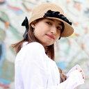 マリンキャップ ストローハット 可愛い 麦わら帽子 フリル 春夏 麦わら リボン グログランリボン キャップ お洒落 帽子 レディース 日本製 上質 ペーパー ナチュラル ベージュ [ starw hat ] [ starw cap ] [ marine cap ]母の日 ギフト 贈り物 プレゼント