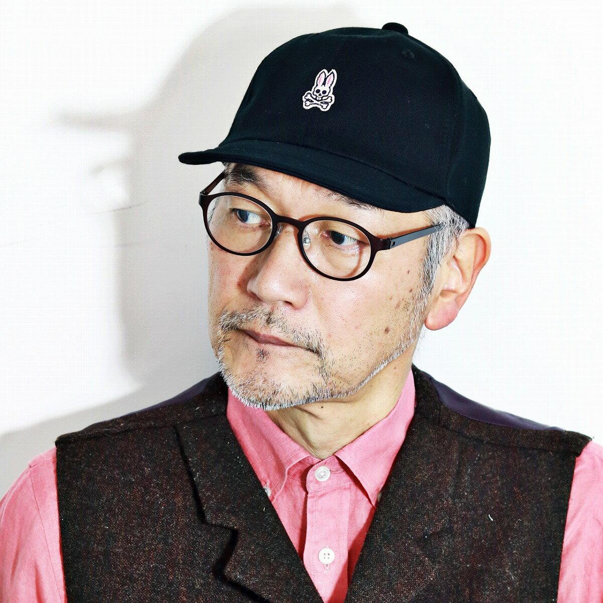 サイコバニー キャップ スウェット トレーナー生地 スエットキャップ 日本製 Psycho Bunny 帽子 メンズ ラビット スカル CAP レディース ミニロゴ 黒 ブラック PsychoBunny 綿100% スエット素材 とても軽い 柔らかい 手触りがいい [ cap ] 野球帽