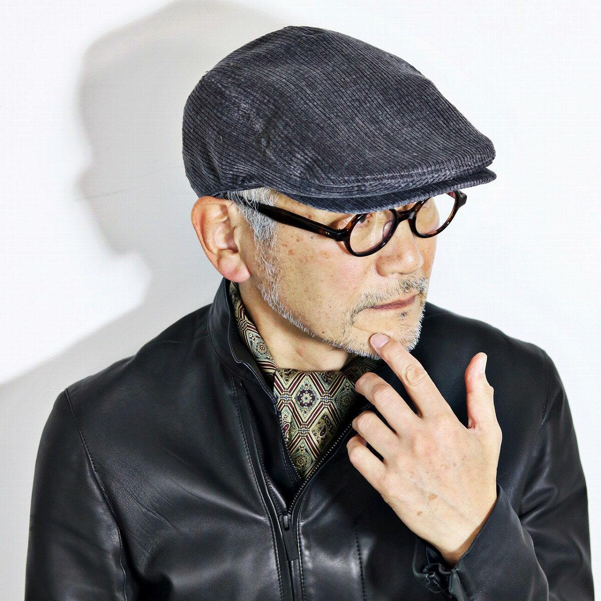 コーデュロイ ハンチング 日本製 帽子 メンズ 生地 コール天 ハンチング帽 秋 冬 グレー