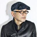 別珍 生地 ハンチング 帽子 ベッチン メンズ 秋 冬 紳士 ハンチング帽 パイル 日本製 サイズ調整 紺 杢柄 ネイビー