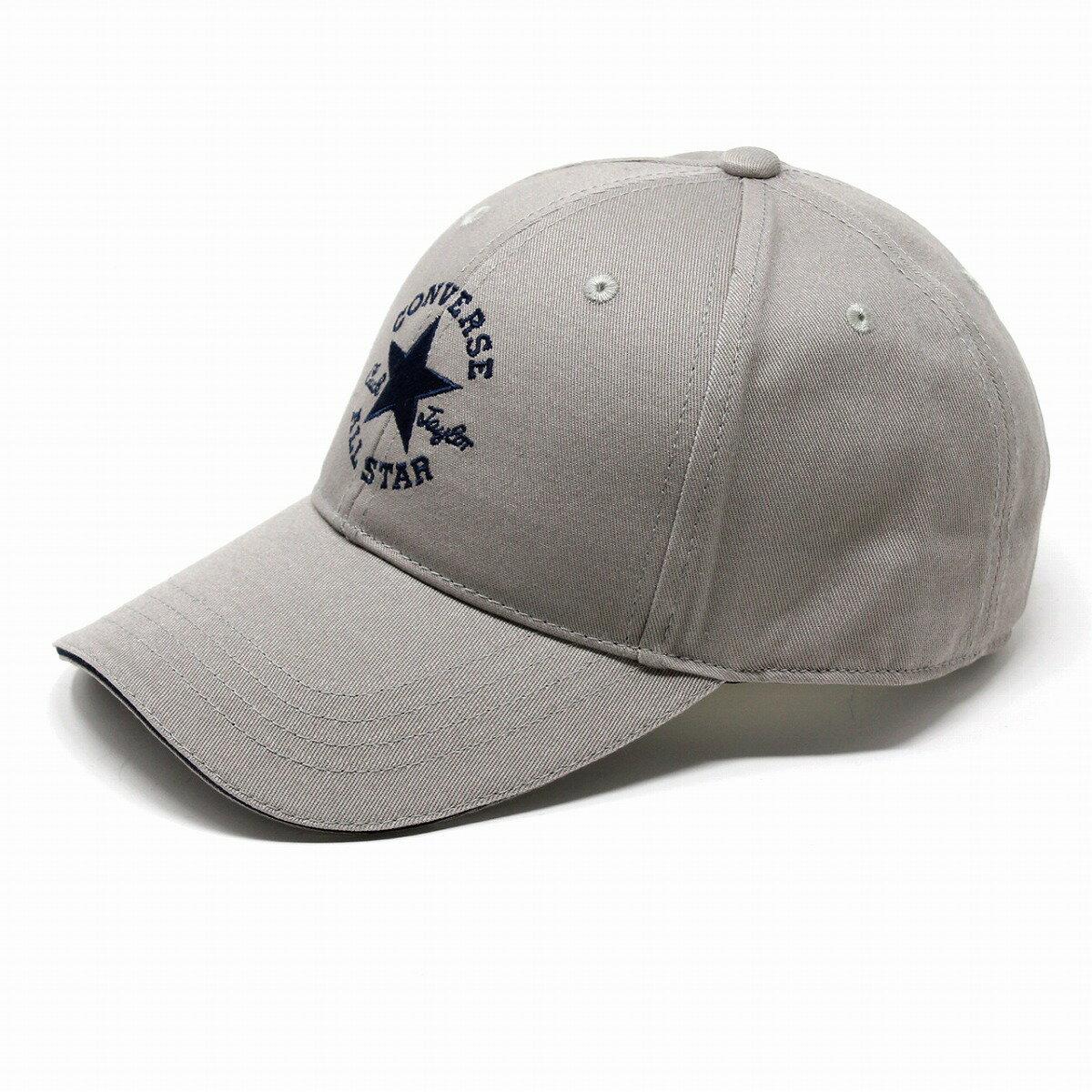 コンバース オールスター 帽子 cap ALL STAR ツイルキャップ スポーツ コットン100% オールシーズン CONVERSE キャップ メンズ 灰色 グレー [ baseball cap ]( クリスマス ギフト包装 ラッピング 無料 )