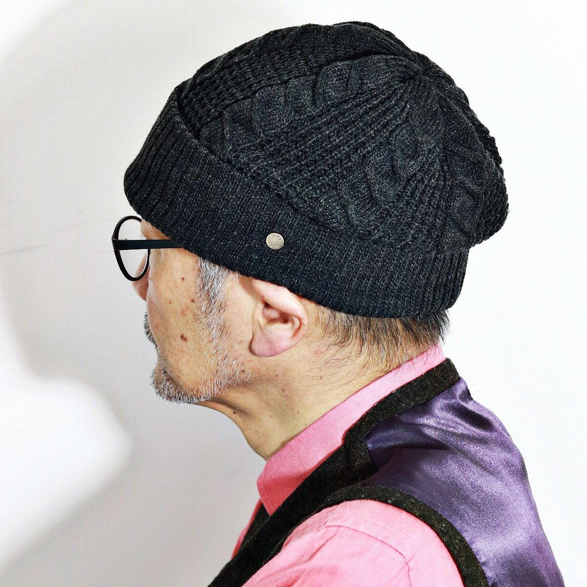 ニット帽子 メンズ 秋 冬 日本製 ダックス 帽子 メンズ DAKS 折り返し ニットワッチ 帽子 ニット帽 レディース ワッチキャップ 灰色 チャコール グレー [ knit cap ] ( クリスマス ギフト包装 ラッピング 無料 )