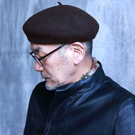 ベレー 秋 冬 バスクベレー帽 大きいサイズ ウール100% おしゃれ 紳士 ベレー帽 メンズ 帽子 ちょぼ付き 日本製 茶 ブラウン[ beret ] M 56cm L 58cm LL 60cm