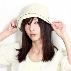 daks 帽子 春 夏 日焼け対策 レディースハット DAKS チューリップ オブザーハット 紫外線カット 婦人帽子 折りたたみ可 日本製 ダックス ミセスハット べージュS M L [ hat ]母の日 ギフト 女性 誕生日 プレゼント 帽子 送料無料