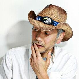 ストローハット カウボーイ ピーターグリム 春 夏 ハット ラフィア メンズ 帽子 星条旗 イーグル 鷹 鷲 カウボーイハット ウエスタンハット Big Jim USバンド イーグルバックル 麦わら帽子 レディース 日よけ ブラウン 茶 ティー[ cowboy hat ]
