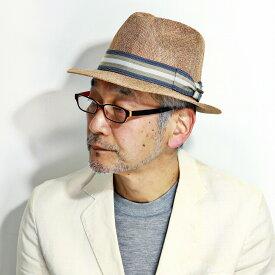 3色リボン ハット 春 夏 メンズ ボーダー柄 ドット / ステットソン まだら模様 帽子 大きいサイズ ストローハット 中折れハット りぼん / 麦わら帽子 レディース STETSON HAT 中折れ帽 紳士 M L XL / ブルー系リボン ナチュラル[ fedora ][ straw hat ]