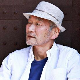 DAKS 春夏 涼しい帽子 ダックス ストライプ アルペン ハット メンズ 小さめ 大きめ 帽子 メンズ ギフト 日本製 S M L LL サイズ豊富 / ベージュ[ alpine hat ]男性 誕生日 帽子 父の日 ギフト プレゼント