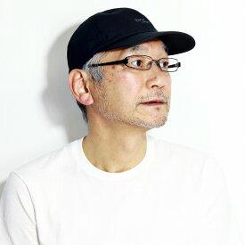 KNOX キャップ コットン メンズ 2パネル メッシュ 手洗いできる 帽子 日本製 春 夏 ノックス ロゴキャップ シンプル 野球帽 紳士 ツイルキャップ 涼しい カジュアル 黒 ブラック[ baseball cap ]父の日 ギフト プレゼント