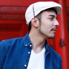KNOX 春 夏 帽子 ノックス しじら織り ハンチング メンズ コットン ハンチング帽 サッカー素材 Ivy cap 涼しい 海外ブランド 帽子 インポート サイズ調整できる M L XL アイボリー[ ivy cap ]父の日 ギフト プレゼント