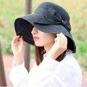 つば広レディースハット 黒 / elehelm ストローハット リボン 日焼け対策 つば広 UV 洗える 折りたたみ可能 持ち運び便利 ツバ広帽子 大きいリボン 麦わら帽子 帽子 58cm サイズ調節 ブラック [ straw hat ] [ wide-brim hat ] 送料無料 ラッピング無料