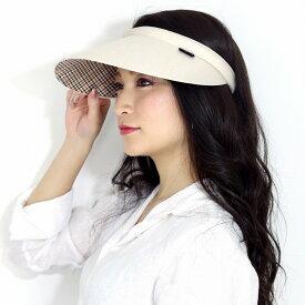 DAKS クリップバイザー 日よけ サンバイザー レディース ダックス シャンブレーツイル ウォーキング スポーツ テニス 帽子 日焼け対策 バイザー 日本製 春夏 ハウスチェック フリーサイズ ベージュ[ visor ]母の日 ギフト 女性 誕生日 プレゼント 帽子