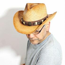ヘンシェル テンガロンハット ビーズ 革ベルト メンズ 日よけ ラフィア ハット 帽子 中折れ 春 夏 大きいサイズ カウボーイハット アメリカ インポート HENSCHEL ウエスタンハット 天然草 テンガロンハット レディース / ナチュラル [ cowboy hat ] [ straw hat ]